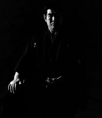 kancho okuyama karate master