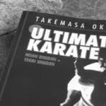 okuyama karate handbook