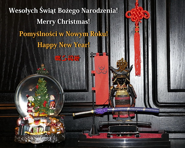 new year budo karatedo
