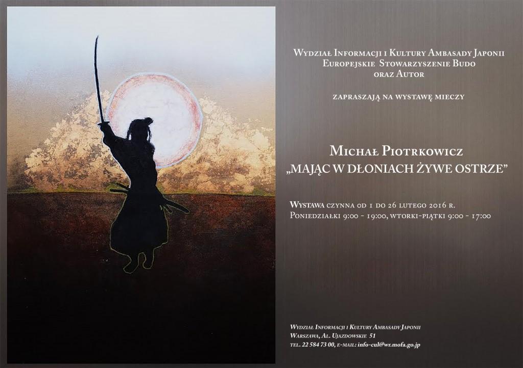 Wystawa_mieczy_front v3