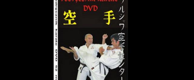 PODRĘCZNIK KARATE DVD