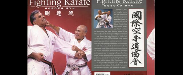 FIGHTING KARATE GOSOKU RYU