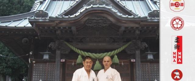 25 lat WCK – wizyta mistrza Okuyama