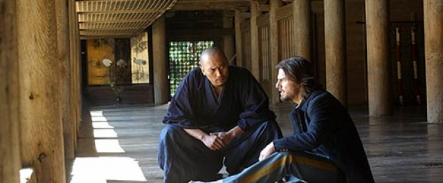 """Wyprawa Szkoły Samurajów """"Japonia 2015"""""""