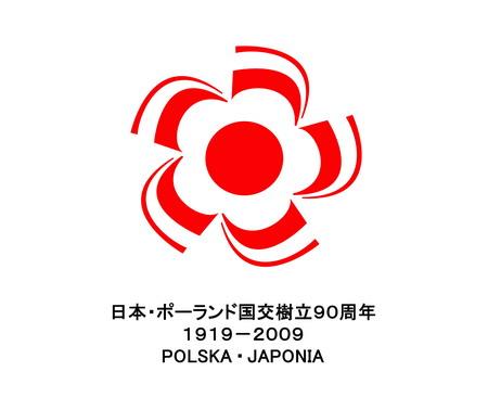 90 lat Polska Japonia sztuki walki chanbara
