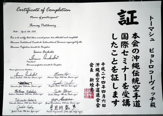 okinawa karatedo kobudo shorin-ryu goju-ryu uechi-ryu
