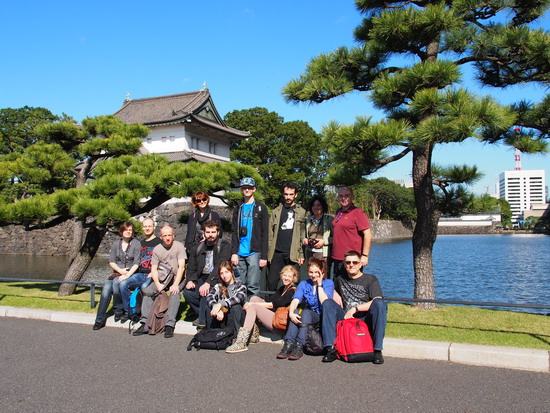 wyprawa Japonia budo